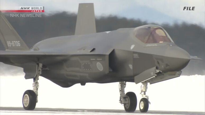 Japan Defense Ministry: F35A crash world's first