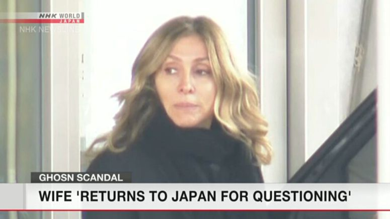 Source: Ghosn's wife back in Japan for questioning
