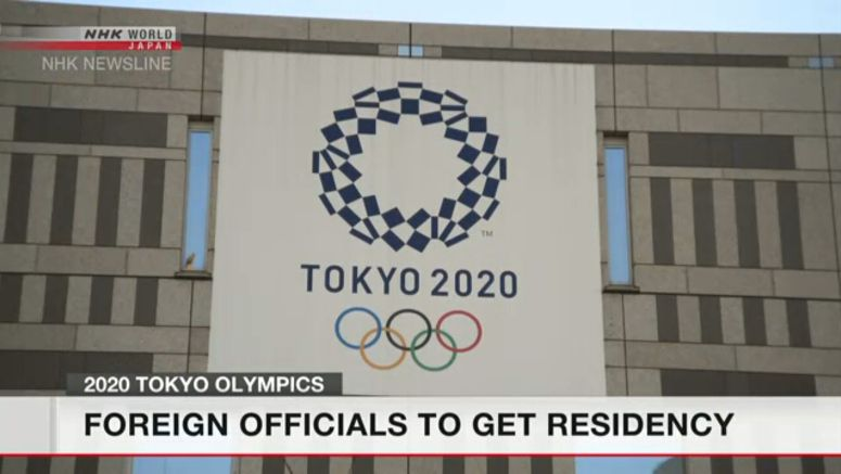 Officials to get residency at Tokyo Games