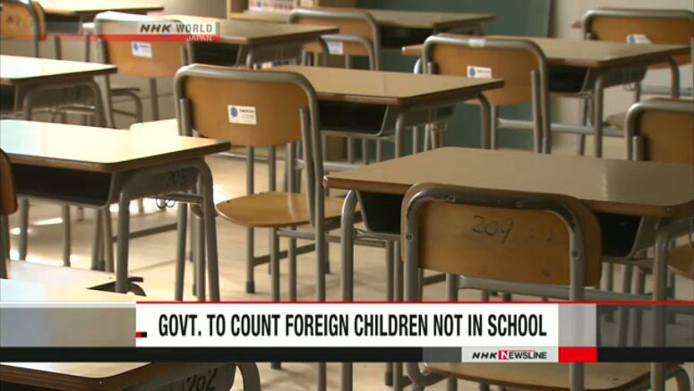 8,400 foreign kids may fail to attend school