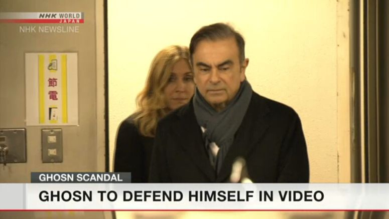 Ghosn's video to be made public on Tuesday