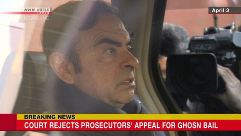 Court grants Ghosn bail