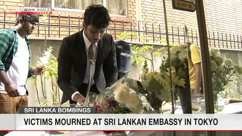 Embassy in Tokyo mourns Sri Lankan terror attacks