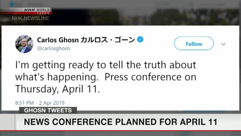 Ghosn says ready to hold news conference April 11