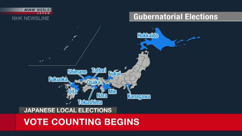 Vote counting begins in Japan's local elections