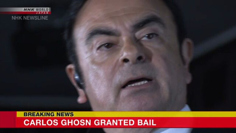 Ghosn granted bail for second time