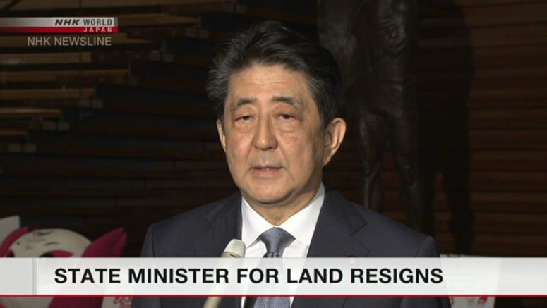 Abe on resignation of state minister