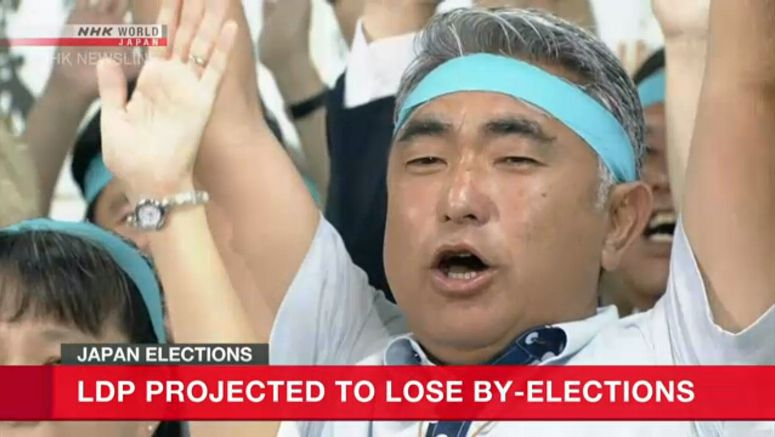LDP projected to lose by-elections