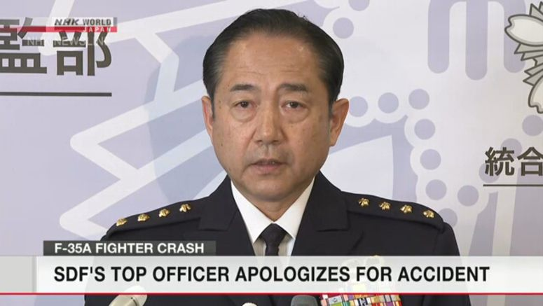 Top SDF officer apologizes for F-35A crash