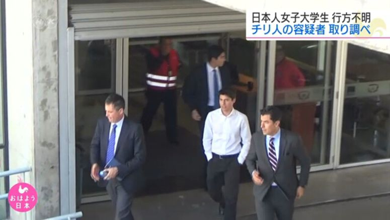 Suspect in Japan woman's case grilled in Chile