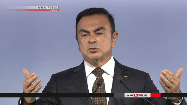 Carlos Ghosn to be rearrested