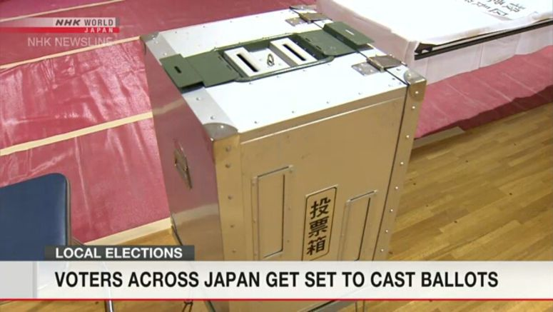 Voters across Japan get set to cast ballots