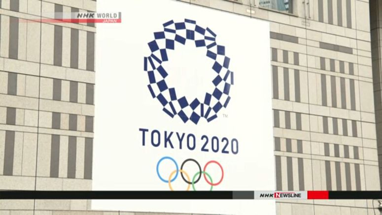 2020 Tokyo Olympics ticket website set up