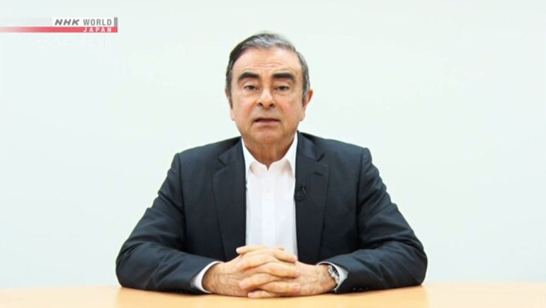 Court allows 8 more days' detention of Ghosn
