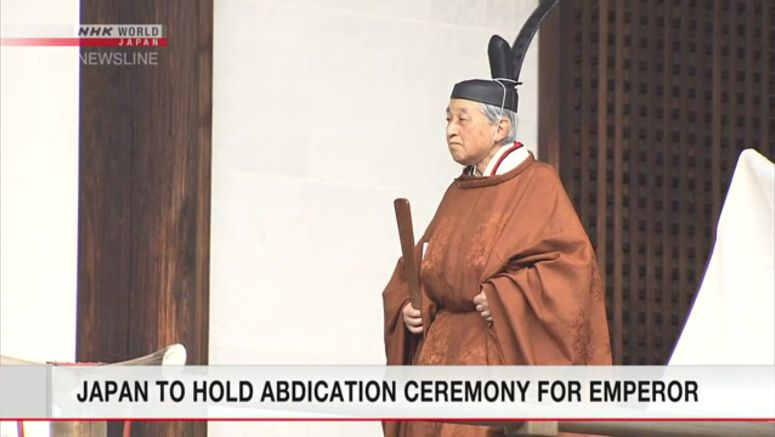 Emperor's abdication ceremony about to start