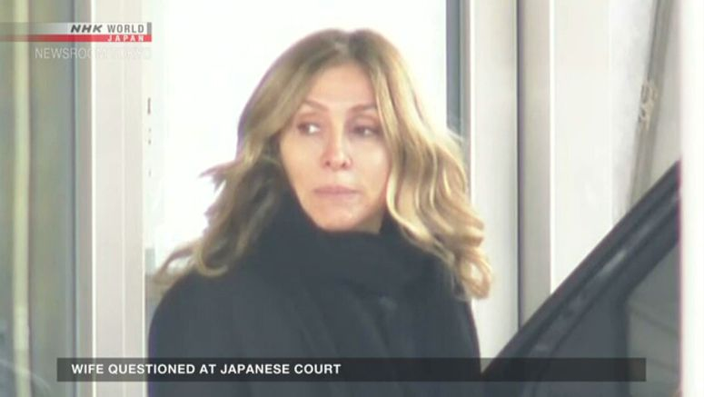 Carole Ghosn questioned at Japanese court