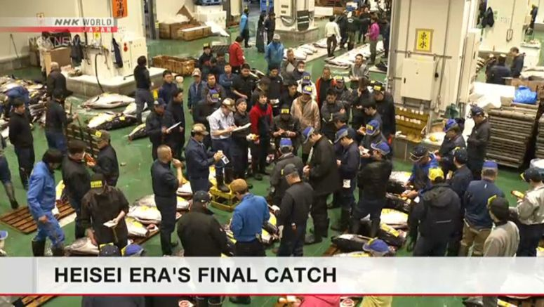 Last tuna auction of Heisei era