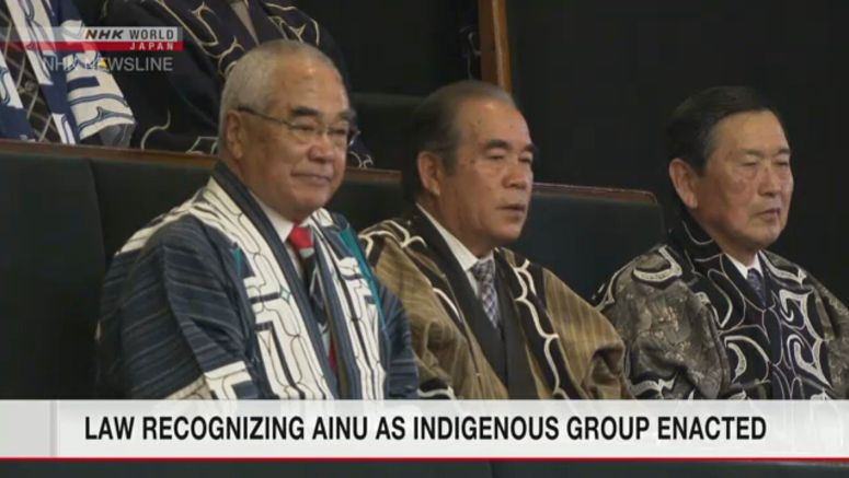 Law recognizing indigenous Ainu enacted