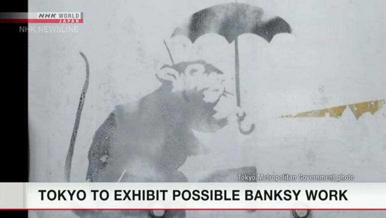 Tokyo to exhibit possible Banksy work