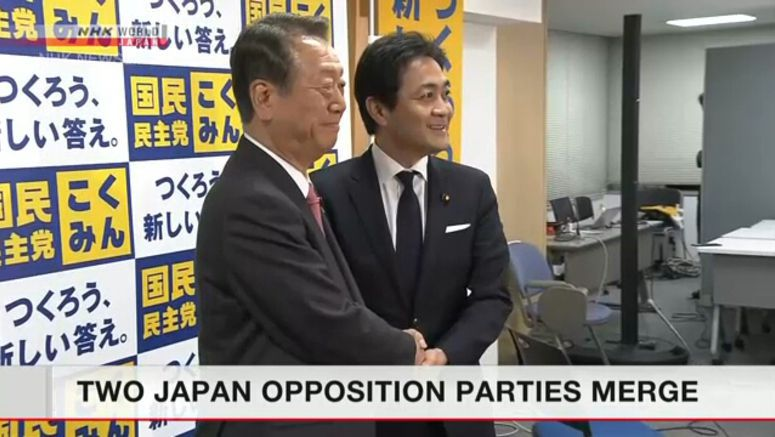 Two Japanese opposition parties to merge