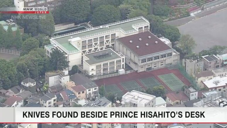 Knives found beside Prince Hisahito's school desk