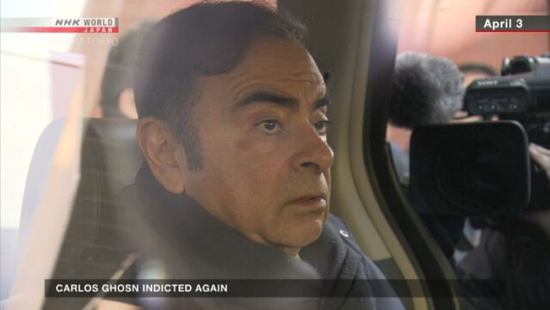 Ghosn's lawyers request bail following indictment