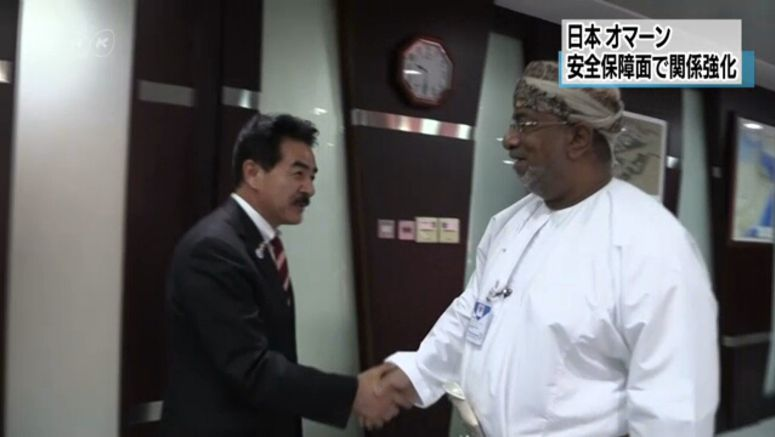 Japan aims to deepen ties with Oman