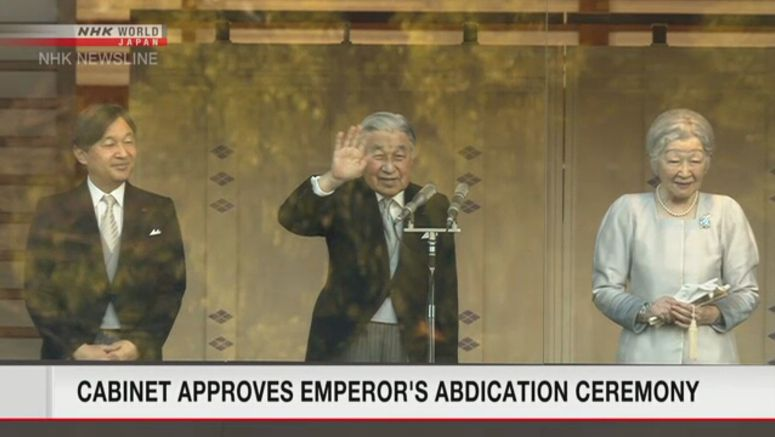 Emperor's abdication ceremony set for April 30