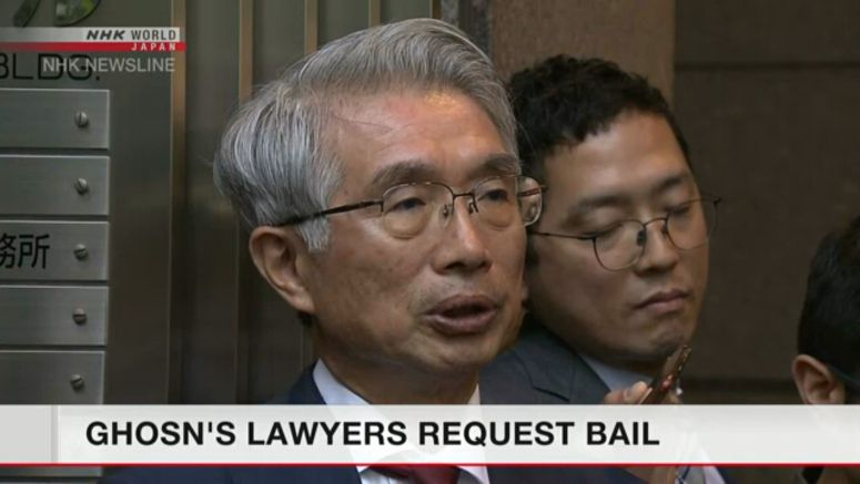 Ghosn's lawyer vows to fight for acquittal