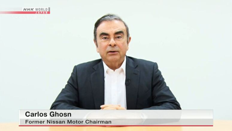 Additional charges to be brought against Ghosn