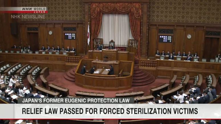 Compensation bill on forced sterilization enacted