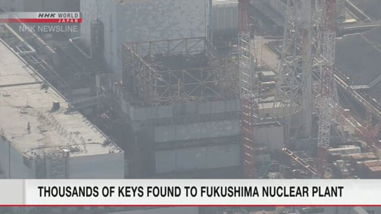 Fukushima Daiichi operator warned for lax security