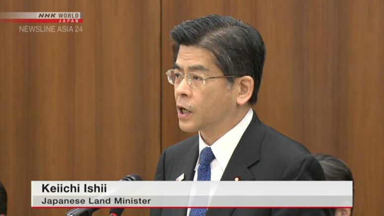 Transport minister sorry for road project scandal