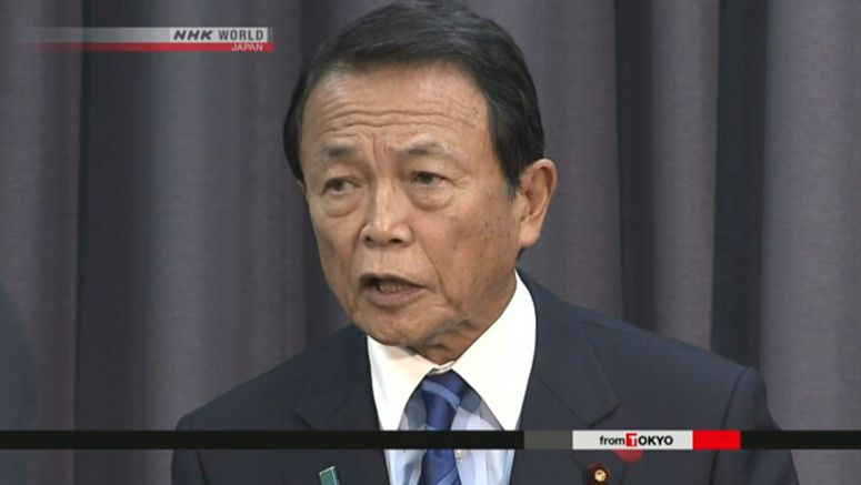 Aso announces renewal of banknotes