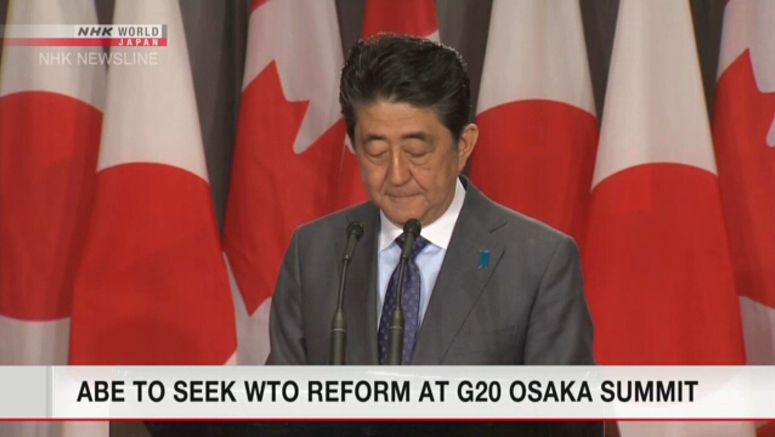 Abe vows to seek WTO reforms at G20 Osaka summit