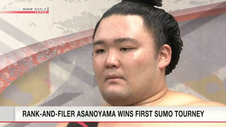 Asanoyama wins first sumo tournament