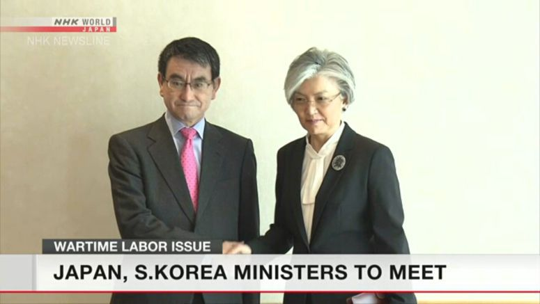 Japan, S.Korea FMs to meet over wartime issue