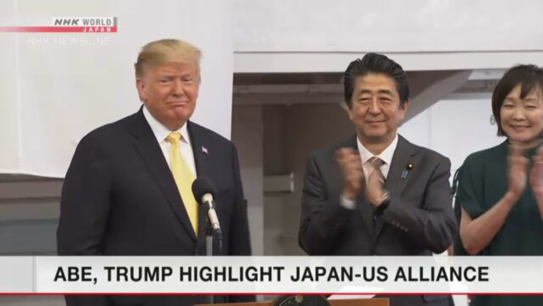 Abe, Trump highlight Japan-US alliance