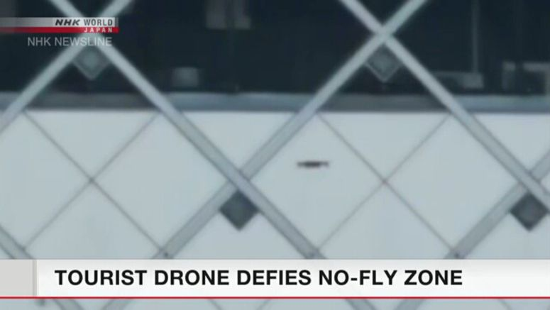 Foreigner operates drone over Shibuya no-fly zone