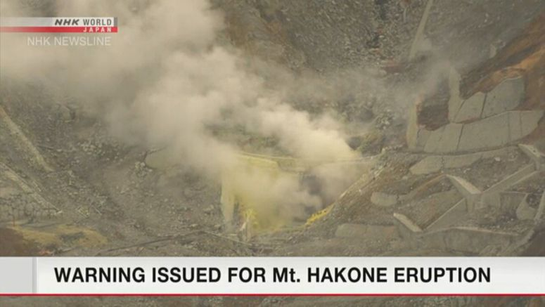 Volcanic alert level raised for Mt. Hakone
