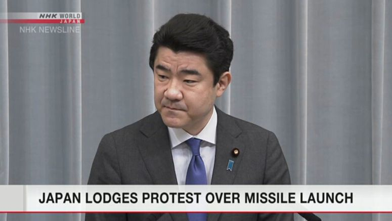 Japan lodges protest with N.Korea