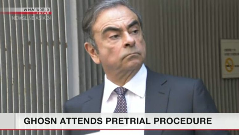 Ghosn attends pre-trial procedure talks