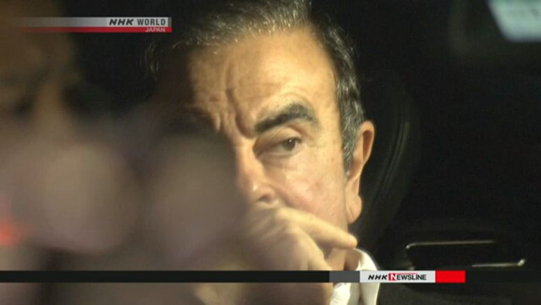 Further fund transfer added to Ghosn indictment