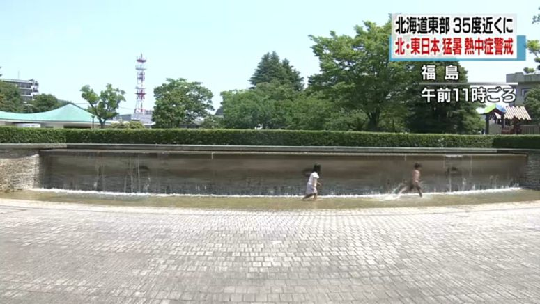 Over 100 hit by heatstroke in Tokyo over weekend