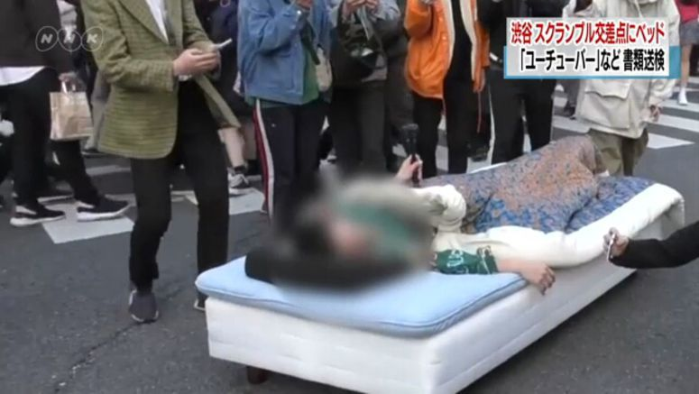 Shibuya video prank group referred to prosecutors