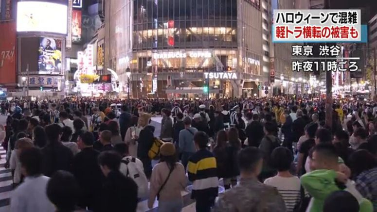 Shibuya Mayor proposes drinking ban for Halloween