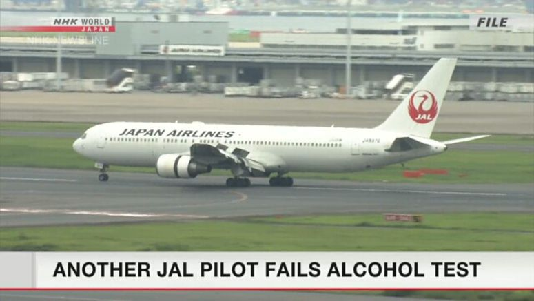 JAL pilot failed preflight alcohol test