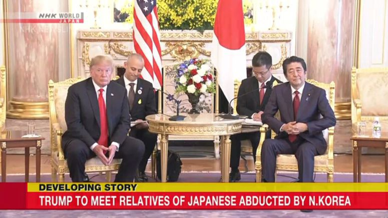 Abe, Trump meeting ends