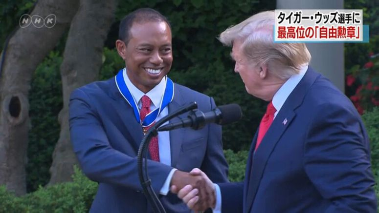 Tiger Woods eyeing Tokyo Olympics