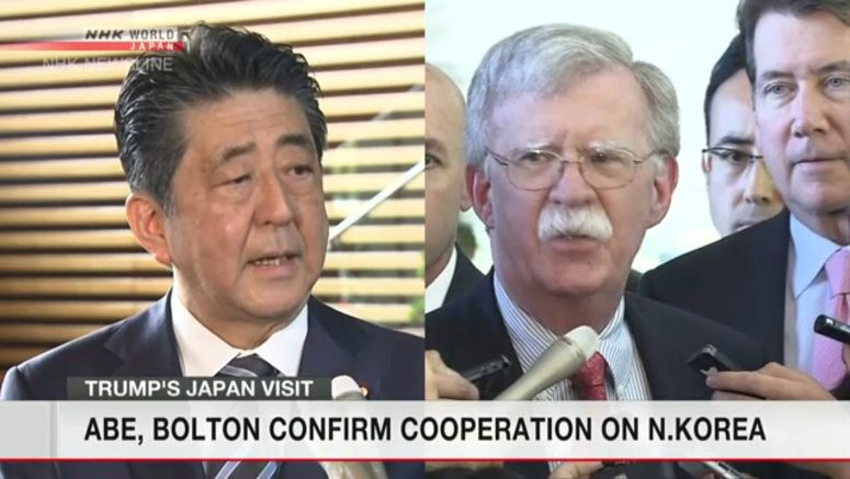 Abe, Bolton confirm cooperation on N.Korea